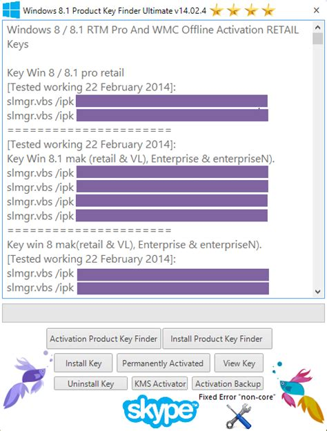 compugenesis windows 8 1 product key finder ultimate v14 02 4
