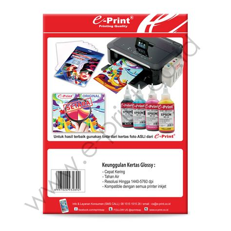 Kertas Paper A4 260 Gsm glossy photo paper with back print a4 260gsm e print