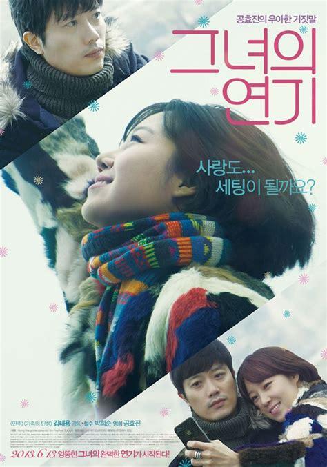 film drama korea he is beautiful you are more than beautiful korean movie 2013 dramastyle