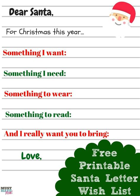 free printable kids christmas wish list santa letter