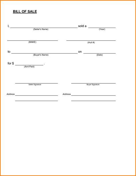 boat bill of sale template uk boat bill of sale template invoice design inspiration