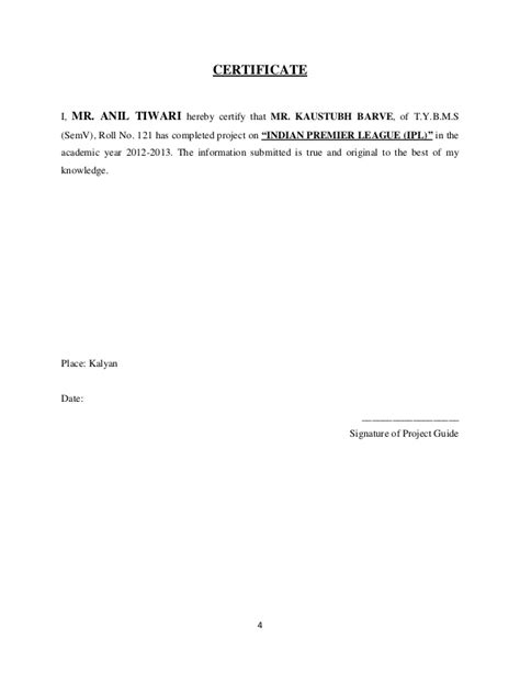 project report on ipl indian premier league