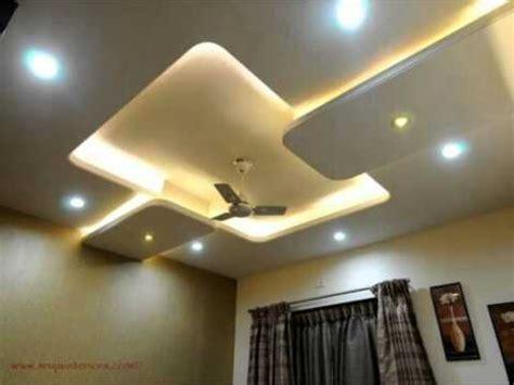 Top 5 Ceiling Fans In India 2016 - false ceiling design