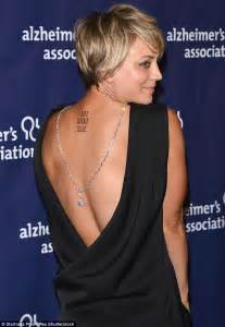 kaley cuoco back tattoo kaley cuoco and sweeting are ending their marriage
