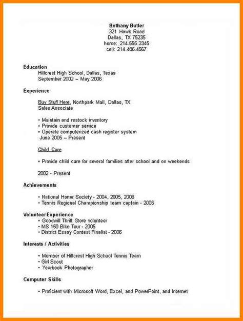 Basic Resume Sles For High School Students 4 Basic Resume High School Student Cashier Resumes