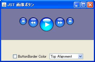 java swing imageicon imageiconの形でjbuttonを作成 java swing tips
