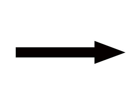 arrow free 64 free arrow clip cliparting