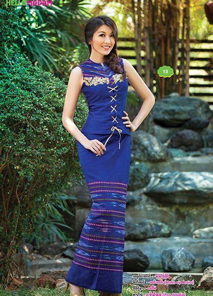 Hello Vorhänge 444 by Myanmar Traditional Dress Hello Madam Catalogue