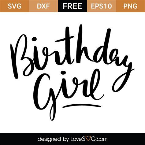 Home Design Software Full Version Free Download by Birthday Lovesvg Com