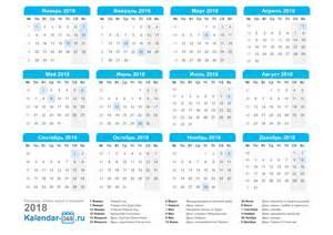 Canada Kalendar 2018 календарь 2018 с номерами недель и праздниками