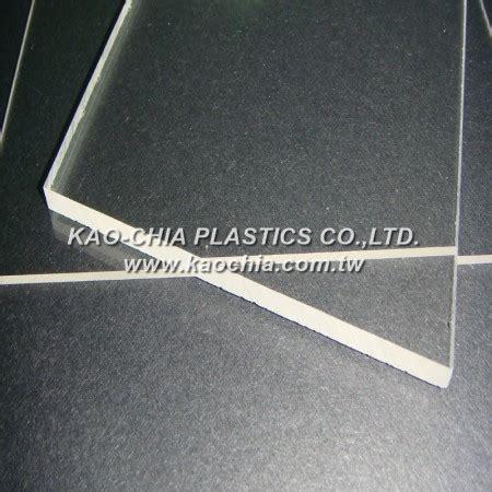 Acrylic Lembaran cast acrylic sheet taiwan kualitas tinggi produsen cast
