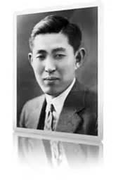 Kaca Konica Minolta U Technology Made In Japan history