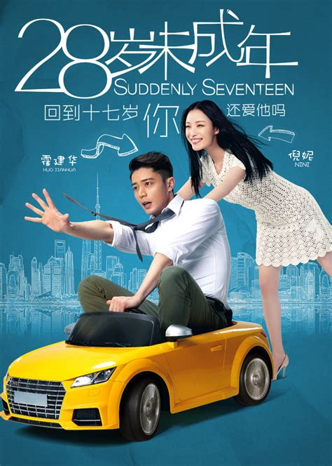 dramanice queen for seven days watch seven day queen 2017 episode 1 engsub vip