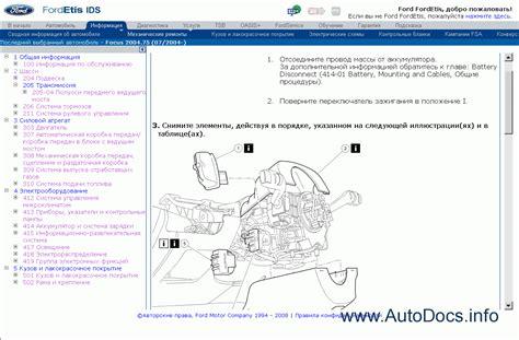 free download parts manuals 2013 ford c max hybrid user handbook ford etis europe repair manual order download
