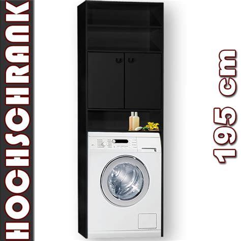 schrank über waschmaschine preisvergleich eu waschmaschinen schrank