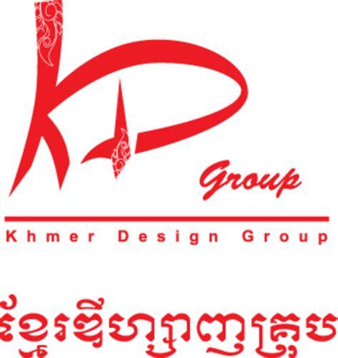 home design company in cambodia home design company in cambodia brightchat co
