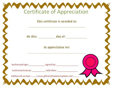 certificate of appreciation templates free free appreciation certificate templates