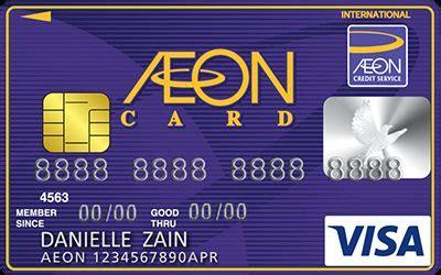 membuat kartu kredit aeon aeon classic visa card hanya di loanstreet