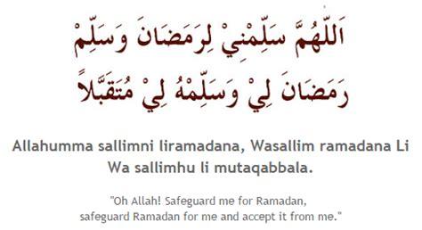 berniat puasa rajab syaban  ramadhan