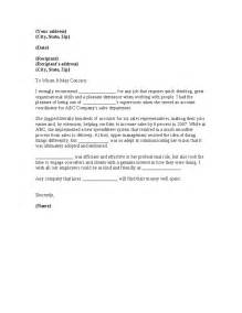 sle letter of recommendation hashdoc