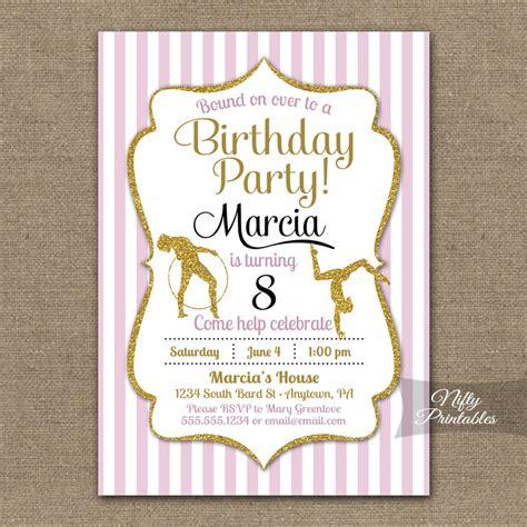 gymnastics birthday party invitations printable or by gymnastics birthday invitations nifty printables