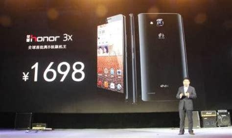 Hp Huawei Honor 3x Octa huawei honor 3x android octa harga rp3 jutaan terbaru 2013