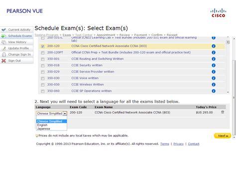 ccna nat tutorial pdf ccna 200 120 簡體中文版題庫