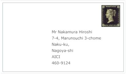 letter address format japan thoroughfare name