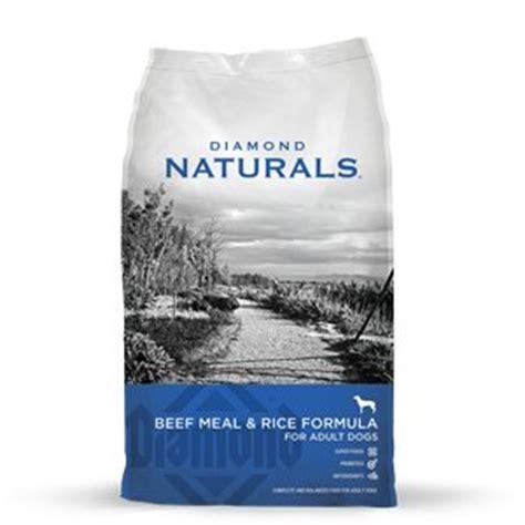 diamond naturals adult chicken rice dog food diamond naturals dry food for adult dog beef and rice