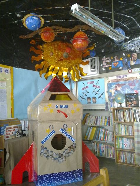 space themed classroom decorations 17 best ideas about space theme classroom on