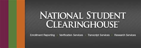 national student clearing house a list of privacy law fellowships teachprivacy