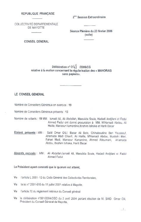 Demande Acte De Naissance Lettre Modèle Modele Lettre Rectification Administrative Actes D Etat Civil