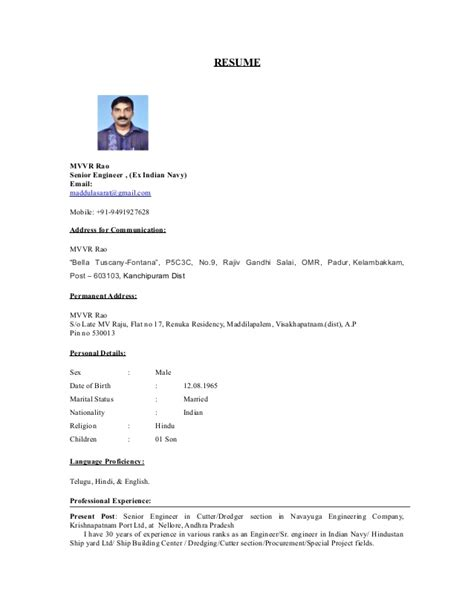 best websites to upload resume in india 28 images best resume websites upload resume to