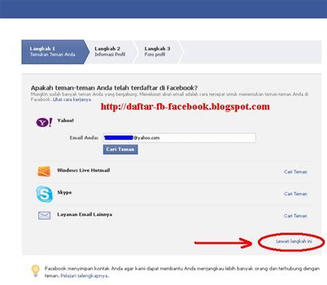 fb daftar baru cara daftar facebook baru daftar fb seputar facebook