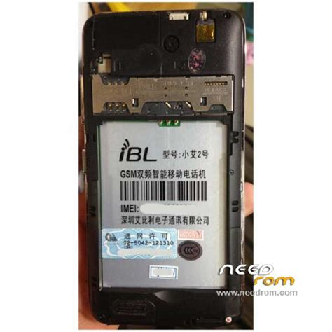 ibl rating rom ibl 2 sc6820 official add the 12 02 2014 on needrom