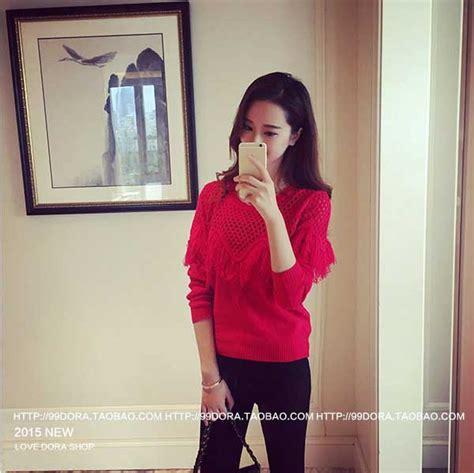 Atasan Merah baju atasan merah cantik 2016 myrosefashion