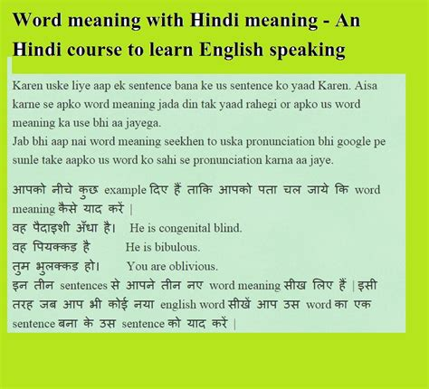 biography meaning hindi free online english speaking course in hindi for indian