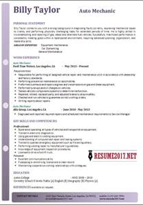auto mechanic resume exle 2017