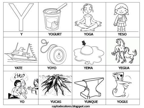 imagenes que comienzan con la letra y rayito de colores alfabeto en palabras de la a a la z