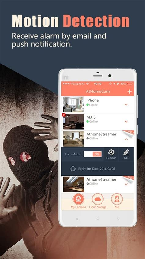 athome home security android apps on play