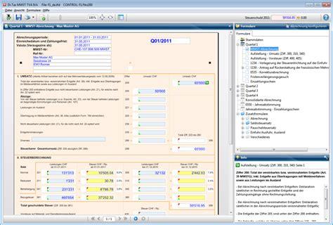 java 1 7 full version free download java version 1 7 0 download