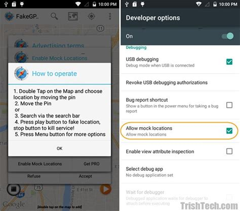 location spoofer android location spoofer android софт