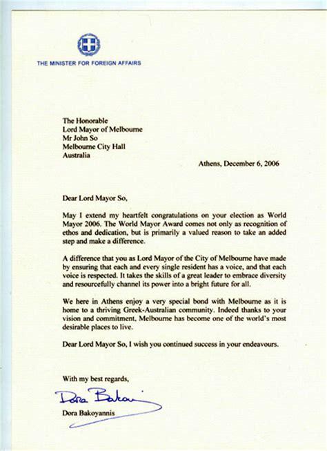 Scholarship Letter To Mayor World Mayor Bakoyannis Congratulates So