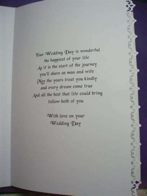 free wedding day verses for cards 4 verse of wedding card see also 5 gift ideas verses wedding