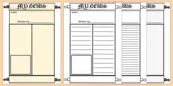 Ancient Rome Report Template Newspaper Writing Template Rome Ancient Rome