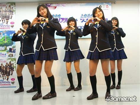 imagenes de uniformes escolares japoneses todosmoda just another wordpress com site