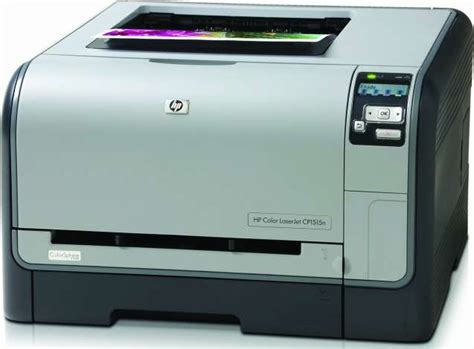 Printer Hp Color Laserjet Cp1515n hp color color laserjet cp1515n printer cc37a buy best price in uae dubai abu dhabi sharjah