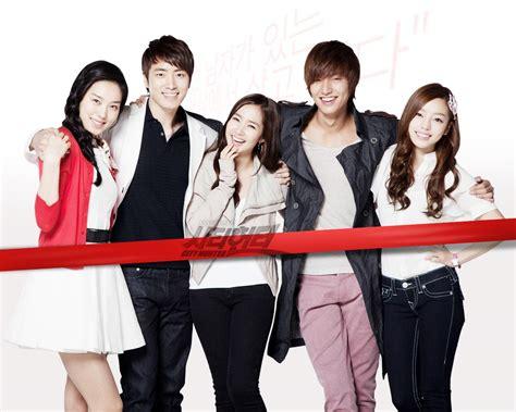 film korea lee min ho dan yoon eun hye シティーハンター 韓国ドラマ壁紙