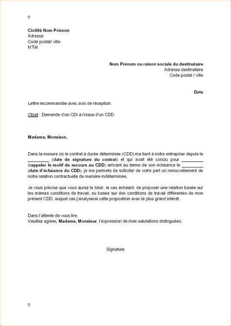 Exemple De Lettre De Motivation Emploi 7 Exemple De Lettre De Motivation Demande D Emploi Exemple Lettres