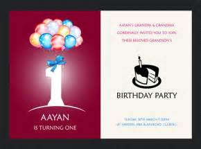 1st birthday invitation card free free birthday invitation templates the design work